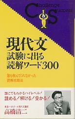 TS004