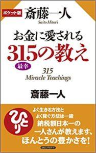 20170519-2