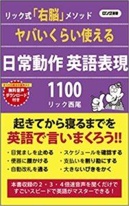 20171020-2