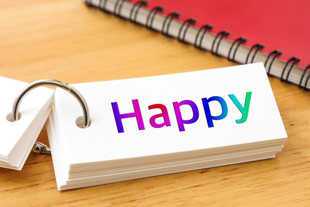 幸せの沸点とは何なのか?
