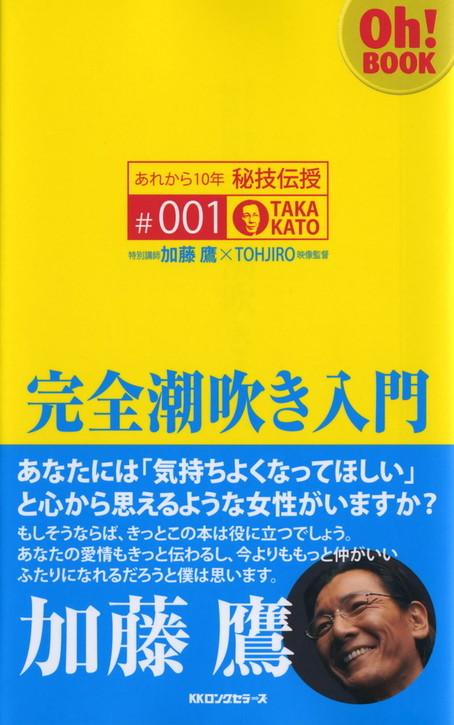 KT007