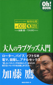KT009