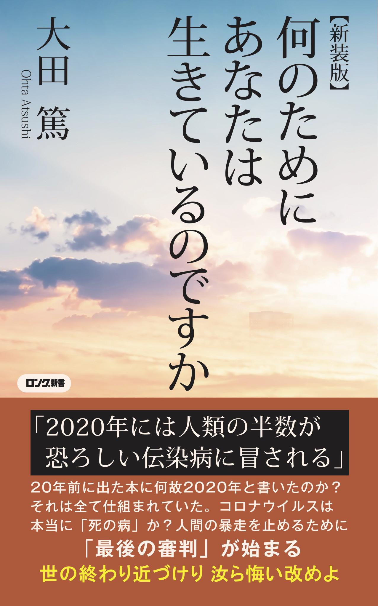 202009-3